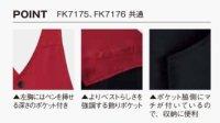 画像3: FK7175 ベスト風エプロン (3色)