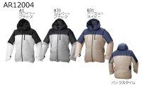 画像2: AR12004【ブルゾンのみ】空調服/長袖・サマーシールド