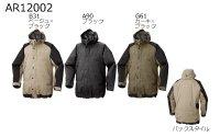 画像2: AR12002【空調服セット】空調服ブルゾン・ファン・バッテリー(充電器付)/マウンテンパーカー
