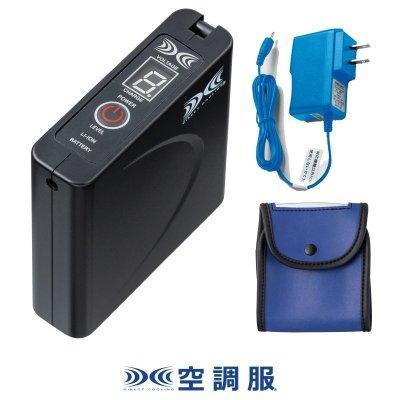 画像1: LI-SUPER1パワーファン対応バッテリーセット(急速充電器・ケース付) (1)