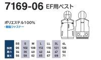 画像1: 7169-06【セット】G.GROUNDブルゾン・ファン・バッテリー(充電器付)/ベスト・フード