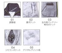 画像3: KU92020【空調服セット】空調服ブルゾン・ファン・バッテリー(充電器付)/ベスト・ポリエステル100%