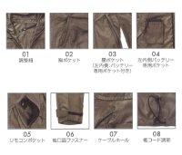 画像3: AR12001【空調服セット】空調服ブルゾン・ファン・バッテリー(充電器付)/マウンテンパーカー