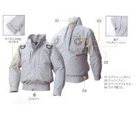 画像3: EK4580【空調服セット】空調服ブルゾン・ファン・バッテリー(充電器付)/長袖・エレファン・フルハーネス