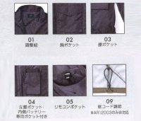 画像3: AR22001【空調服セット】空調服ブルゾン・ファン・バッテリー(充電器付)/ベスト