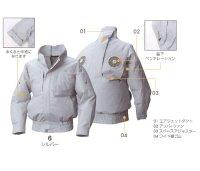 画像3: EK4531【空調服セット】空調服ブルゾン・ファン・バッテリー(充電器付)/長袖・エレファン