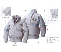 画像3: EK3540【空調服セット】空調服ブルゾン・ファン・バッテリー(充電器付)/長袖・エレファン