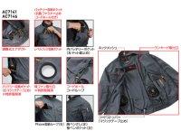 画像3: AC7141【ブルゾンのみ】エアークラフト/長袖