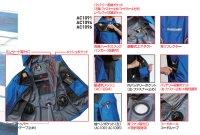 画像3: AC1094【セット】ブルゾン・ファン・バッテリー(充電器付)/パーカーベスト(フルハーネス)・遮熱