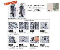 画像3: XE98016【空調服セット】ブルゾン・ファン・バッテリー(充電器付)/ベスト