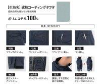 画像3: XE98017【空調服セット】ブルゾン・ファン・バッテリー(充電器付)/長袖・遮熱