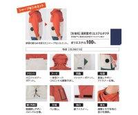 画像3: XE98018【空調服セット】ブルゾン・ファン・バッテリー(充電器付)/アノラック