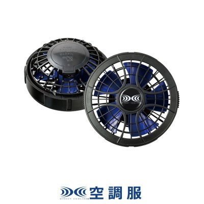 画像1: FAN2400SPパワーファン(ブラック×ブルー)2個 (1)