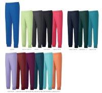 画像2: MZ-0121 ジョガーパンツ・男女兼用 (14色)