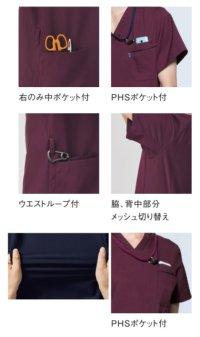 画像3: MZ-0215 スクラブ・男女兼用 (4色)