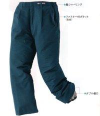 画像3: 58500 極寒パンツ(3色)