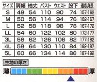 画像1: KM207 Kansaiツナギ(4色)