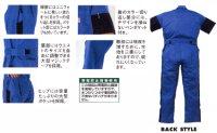 画像3: KM257 Kansai 半袖ツナギ[夏](4色)