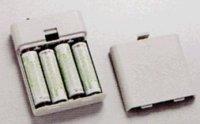 画像1: RD9263 電池ボックス(グレー)