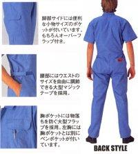 画像3: 2301 半袖ツヅキ服(4色)