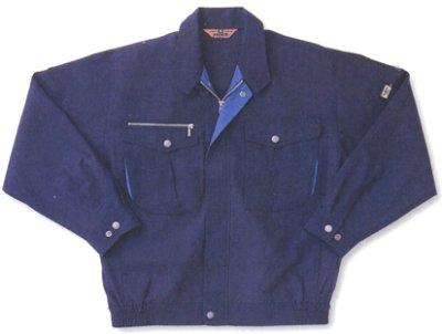 画像1: WA/AG10001 長袖ブルゾン (4色) (1)