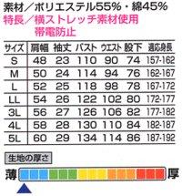 画像1: KM257 Kansai 半袖ツナギ[夏](4色)