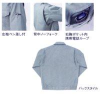 画像2: WA/BC10661 長袖ブルゾン (3色)