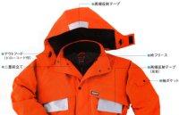 画像3: 58001 極寒ブルゾン(2色)