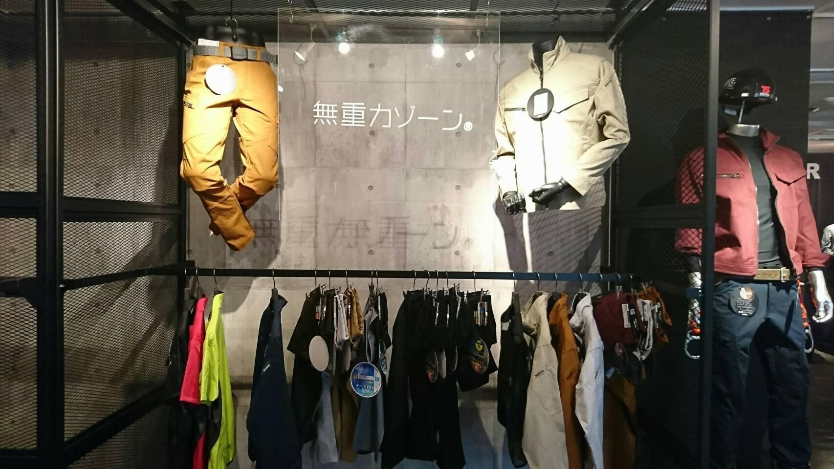 【2018春夏展示会レポート☆TS DESIGN】