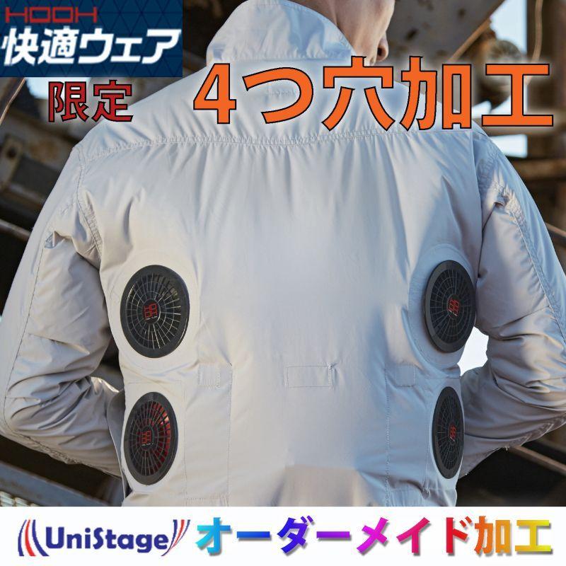 【HOOH4つ穴ブルゾン☆売れています】