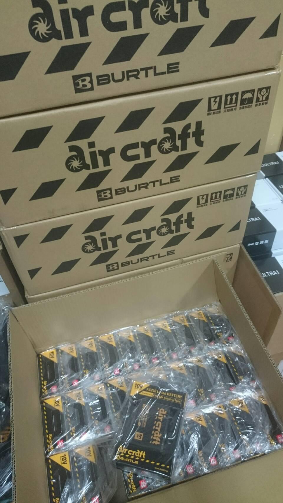 【エアークラフト☆AC210バッテリー入荷しました】