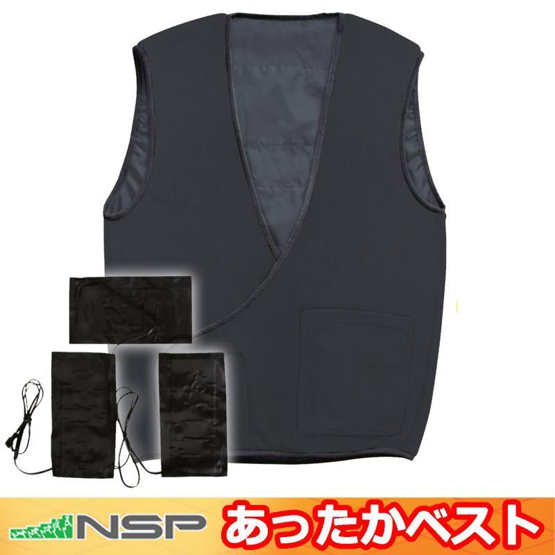 【空調服バッテリーが使える☆防寒発熱ベスト】