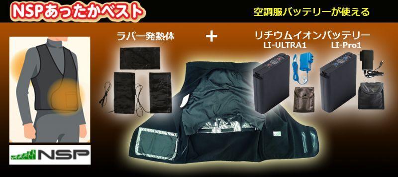 【発熱する防寒インナー☆】