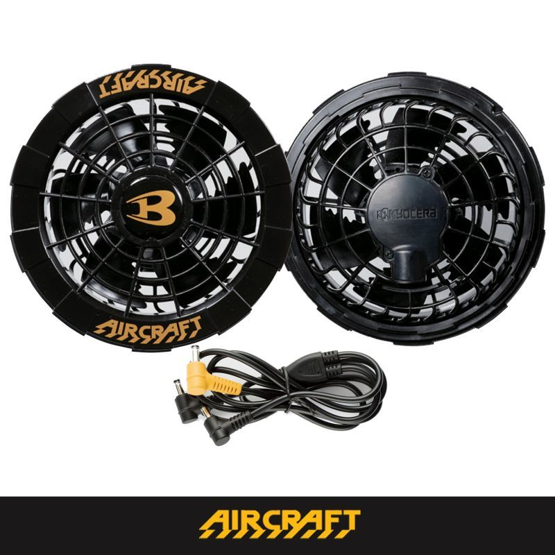 AC240 ファンユニット(ブラック) - 【ユニステージ】