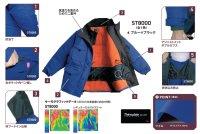 画像2: BO/ST8000 冷凍倉庫用防寒コート (1色)